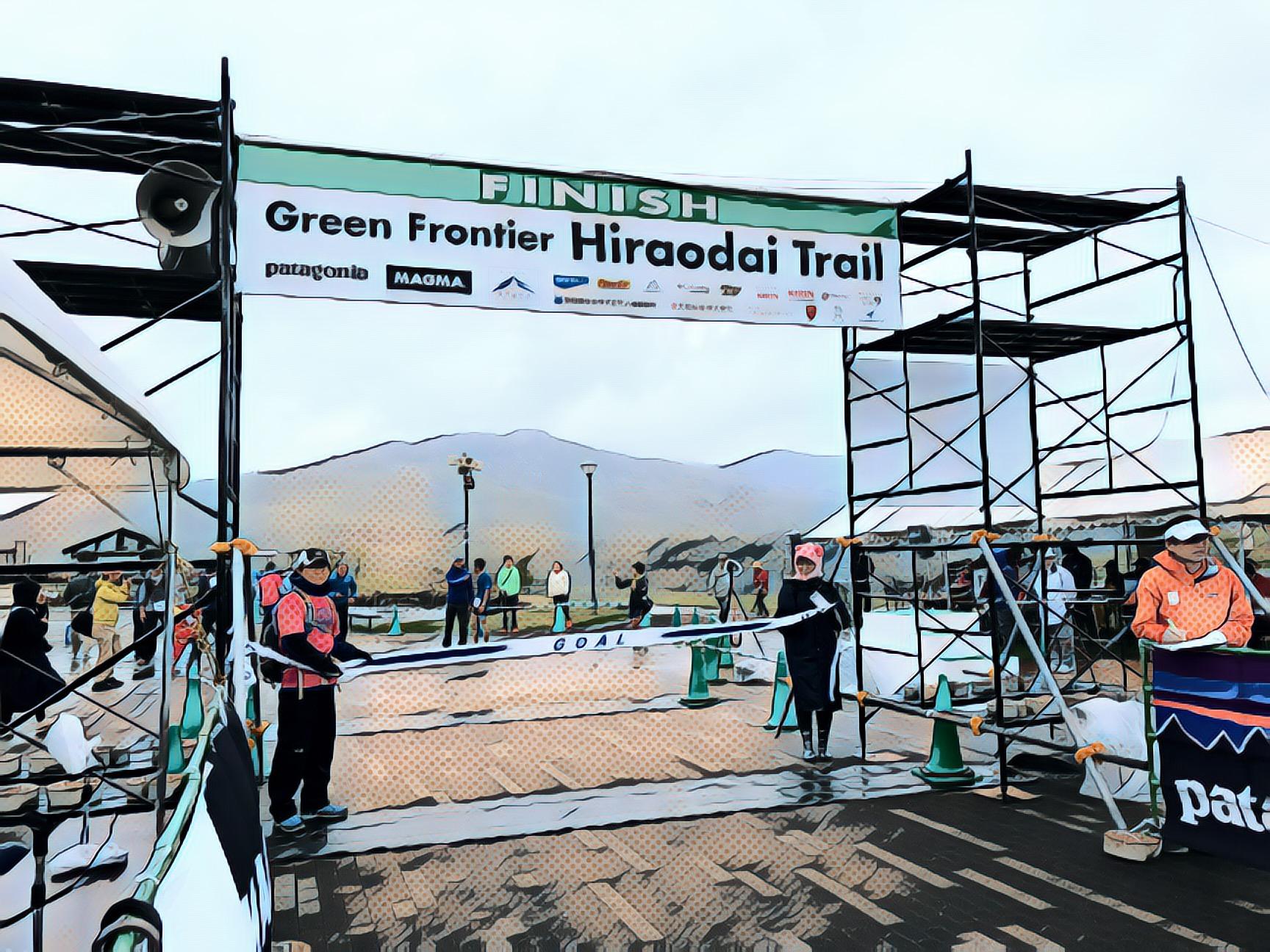 トレラン1回目 (平尾台トレイルランニングレース・ショート17km)