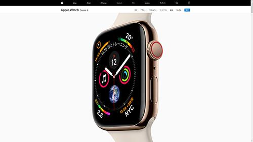 燃料投下、Apple Watch 4をポチってしまった