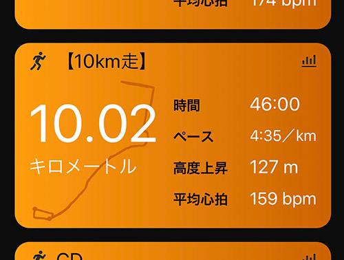 ラン近況(14)10km走&「・・・ないと」進捗状況
