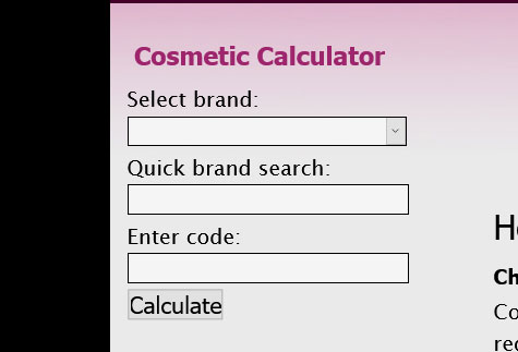 コスメ関連製品の製造年月がわかるサイト【Cosmetic Calculator】