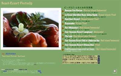 index_first.jpg