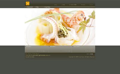 ア・マ・ファソン オフィシャル サイト